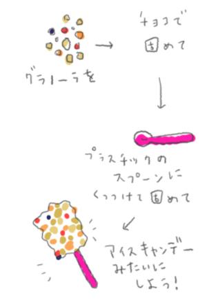 an.jpg