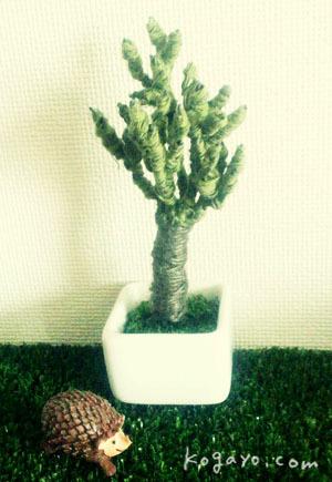 diy-tree.jpg