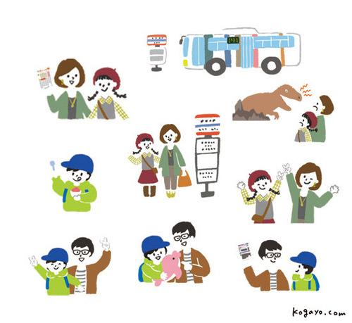 ichinichi.jpg