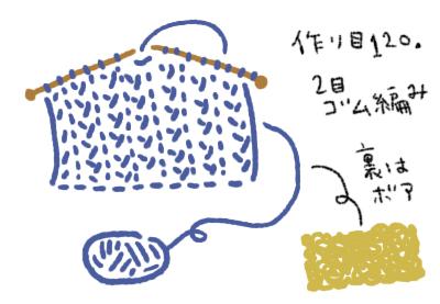 2目ゴム編みのネックウォーマー 編み物イラストkogayo Blogso Net